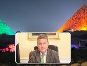 """وزير قطاع الأعمال يفند أسباب فسخ تعاقد الشركة الفرنسية فى مشروع الصوت والضوء.. ويؤكد لبرنامج """"على مسئوليتى"""": تهديدات محاميهم سب وقذف وسنتخذ ضده الإجراءات القانونية.. ومن سيلجأ للتحكيم الدولى هو الخاسر"""
