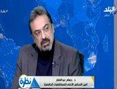 حسام عبدالغفار: المستشفيات الجامعية تضم 33 ألف سرير والقانون الجديد لم يولد سفاحاً