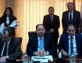"""المالية: توقيع اتفاقية تسوية النزاع بين """"عمر أفندى"""" ومؤسسة التمويل الدولية"""