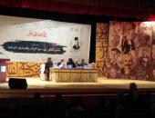 ما مصير المؤتمر العام لـ أدباء مصر لعام 2020.. الإلغاء أم التأجيل؟