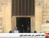 محافظ الفيوم: نسعى للاستفادة من ظاهرة تعامد الشمس على معبد قصر قارون
