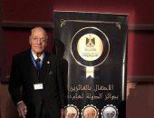 نادى القضاة يهنئ وزير العدل الأسبق لفوزه بجائزة الدولة للعلوم الاجتماعية