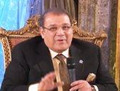 """الليلة.. هشام عرفات وزير النقل ضيف شرف صالون المحور الثقافى فى""""ليلة فى حب مصر"""""""