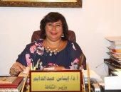 وزارة الثقافة والتنظيم والإدارة يبحثان تحديث الهياكل التنظيمية للوزارة