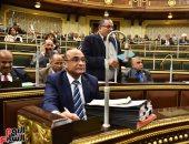 """ممثل """"العدل"""" أمام النواب: ابنة القرضاوى وزوجها فى حالة صحية جيدة"""