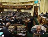 انفو جراف..إنجازات البرلمان التشريعية والرقابية خلال ثلاث سنوات
