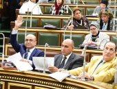 البرلمان يوافق على مواد الإصدار  من مشروع قانون المجلس القومى لذوى الإعاقة