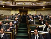 صور.. البرلمان يفوض مكتب المجلس فى تحديد موعد مناقشة 23 طلبا من النواب