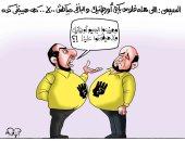 """البرسيم """"الأورجانيك"""" أحدث ما يبحث عنه خرفان الإخوان بكاريكاتير اليوم السابع"""