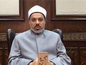 دار الإفتاء: طلاق الزوجة فى فترة الحيض حرام ولكنه يقع.. فيديو