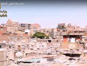 فيديو.. تعرف على تطوير المناطق العشوائية على مستوى الجمهورية