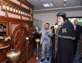 البابا تواضروس يزور مركز التراث الحضارى بالقرية الذكية