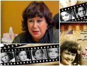 """تكريم 13 فنانا ظهروا فى السينما أطفالا بـ""""ملتقى أطفال السينما المصرية"""""""