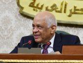 على عبد العال يطالب النواب بالتواصل مع المواطنين ويرفض تخوين المعارضين