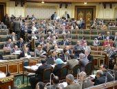 البرلمان يوافق على إخطار المرافق العامة بقرار قبول التصالح خلال 15 يوما لصدوره