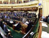 صور.. البرلمان يوافق على 6 مشروعات قوانين بشكل نهائى تعرف عليها