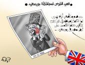 بورسعيد تكافح العدوان الثلاثي فى كاريكاتير اليوم السابع