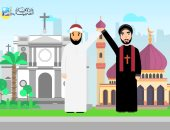 المواطنة مبدأ أقرته الشريعة الإسلامية منذ 14 قرنا فى وثيقة المدينة.. فيديو