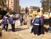 مستقبل وطن بالقاهرة ينظم مبادرة للقضاء على القمامة بالمحافظة وتجميل الميادين