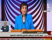 اتحاد الإعاقات الذهنية: مصر الفرعونية أول دولة بالعالم تمكن الأشخاص ذوى الإعاقة