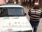 ضبط سائق تاكسى بأسيوط سرق مشغولات ذهبية من راكبة بطريق المغافلة