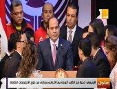 """نص كلمة الرئيس السيسى بمناسبة الاحتفال بعام """"ذوي الإعاقة"""""""