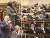 ممثل المالية يؤكد بالبرلمان صعوبة ضم كافة الصناديق الخاصة للموازنة العامة