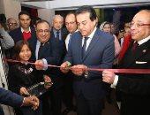 وزير التعليم العالى يشهد احتفال كلية الفنون الجميلة بجامعة حلوان