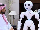 شاهد.. أول روبوت فى السعودية يشغل منصب موظف حكومى