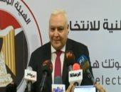 الجريدة الرسمية تنشر إعلان الهيئة الوطنية بإعادة الانتخابات التكميلية بأشمون