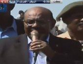 الرئيس السودانى يدعو حاملى السلاح إلى تحكيم صوت العقل