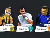 عمر السومة لاعب الأسبوع فى الدورى السعودى.. وجماهير الاتحاد الأفضل