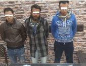 القبض على 3 عاطلين قبل ترويج كيلو استروكس فى المطرية