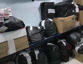 إعدام 28 طن أغذية منتهية الصلاحية وغلق 31 منشأة غذائية بالشرقية