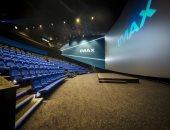 IMAX تتخطى مليارات الدولارات وتسعى لإنهاء أسطورة السينمات التقليدية