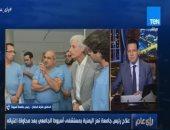 رئيس جامعة أسيوط:لدينا وحدة جراحة فريدة من نوعها بمصر