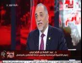 """زعيم أغلبية النواب: احتفالية ذوى الاحتياجات أظهرت للعالم """"إنسانية مصر"""""""