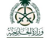 وزارة الخارجية السعودية تحذر رعاياها فى تركيا