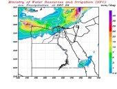 مركز التنبؤ بالفيضان يتوقع سقوط أمطار غزيرة غداً على السواحل الشمالية الشرقية