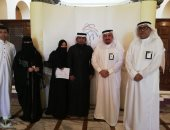 لأول مرة.. حصول فتاتين سعوديتين على أول رخصة للإرشاد السياحى بالمملكة