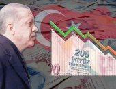 سنة فى دقيقة أزمات اقتصاد وديكتاتورية ممتدة.. هذا ما جناه الأتراك فى 2018