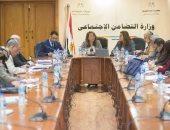 وزارة التضامن تعلن خطتها لتطوير  حضانات الأطفال فى 2019