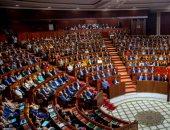 خلاف فى مجلس النواب المغربى حول اقتراض الحكومة من الخارج بسبب كورونا