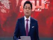 """خالد أبو بكر يكشف كواليس لقائه بـ""""الملكة رانيا"""" عاشقة لمصر وحافظة شوارعها"""
