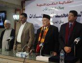 أبو العزائم: الرئيس السادات أول من خصص مقرًا للطرق الصوفية وأصدر قانونها