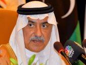 """تعرف على"""" إبراهيم العساف"""" وزير الخارجية السعودى الجديد"""