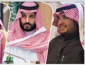 ننشر صور وزراء التشكيل الوزارى الجديد فى السعودية