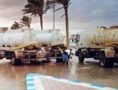جهود فرق الطوارئ لإزالة تجمعات مياه الأمطار من شوارع مطروح..فيديو