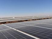 """مجلة علمية تسلط الضوء على مشروع """"بنبان"""" فى أسوان للطاقة الشمسية"""