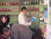 ضبط 350 عبوة مبيدات زراعية محظور بيعها فى حملة موسعة بدمياط